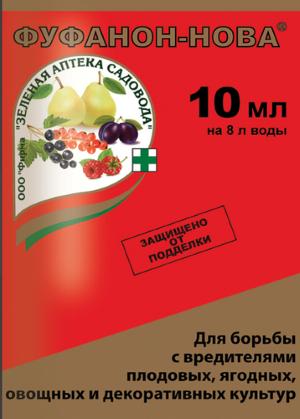 fufanon-nova-10-ml